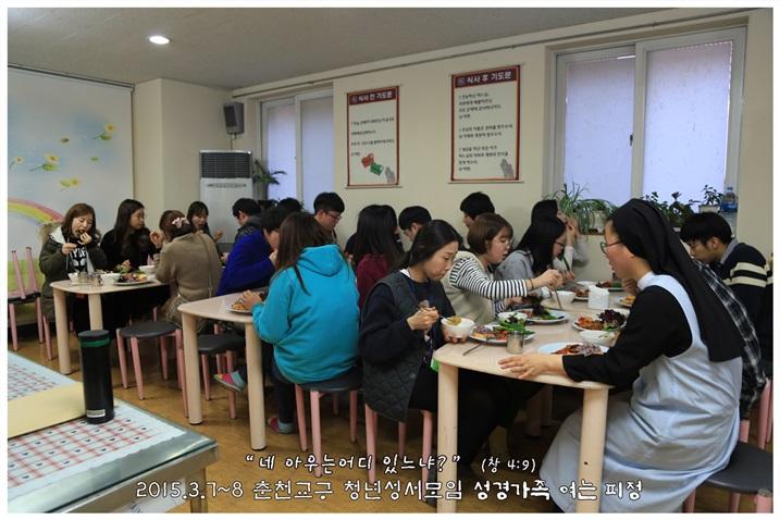 2015_0307_4_저녁식사 (6).jpg