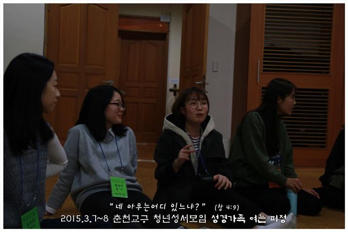 2015_0307_7_신부님 강의 (10).jpg