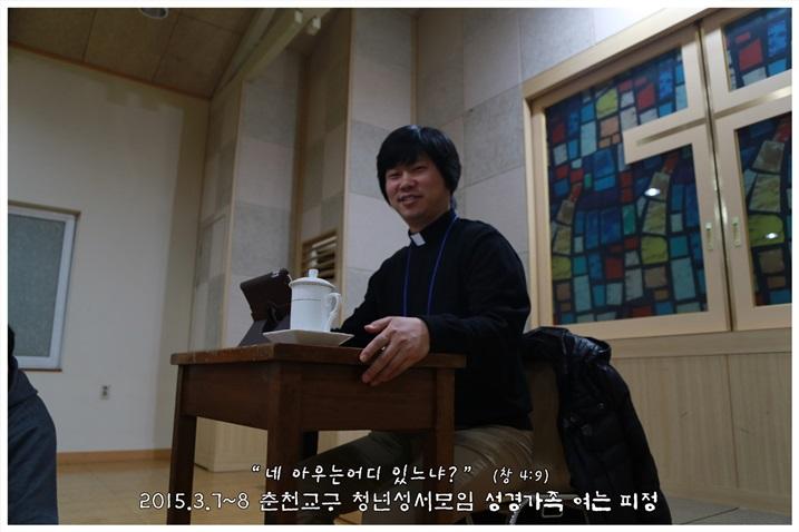 2015_0307_7_신부님 강의 (2).jpg