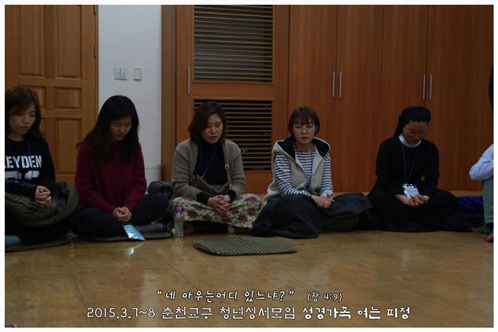 2015_0307_7_신부님 강의 (3).jpg