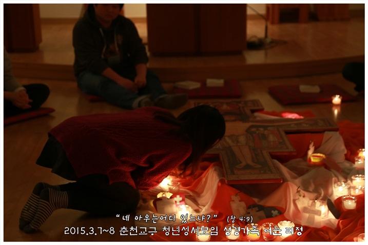 2015_0307_8_때제 기도 (14).jpg