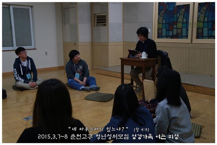 2015_0307_7_신부님 강의 (4).jpg
