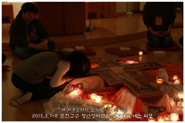 2015_0307_8_때제 기도 (9).jpg